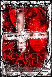 Resident Evil poster design contest - winner