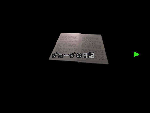 File:RE2JP Watchman's diary 01.png