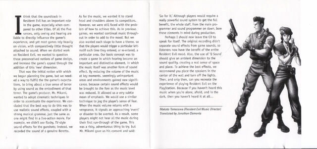 File:Resident Evil Original Soundtrack Remix - US booklet interior.jpg