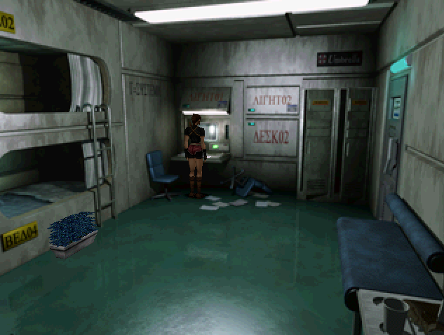 File:RE2 Lab security manual location.png