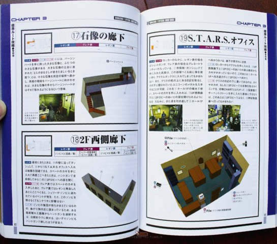 File:BIOHAZARD 2 Official Guide Book 92 - 93.png
