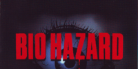 BIO HAZARD ~Makoba Village Tragedy~ SOUND DRAMA
