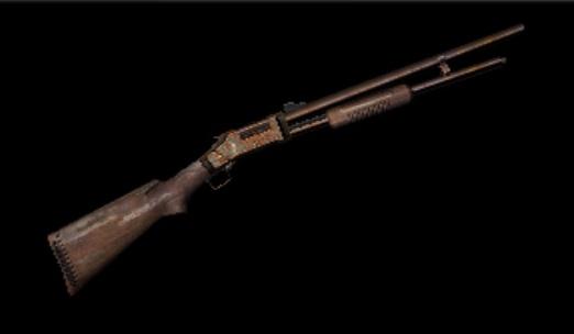 File:Broken Shotgun 2002.jpg