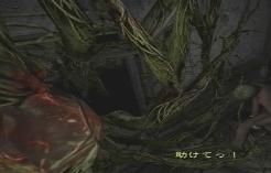 File:Resident Evil Outbreak 2 - Plant Vines.jpg