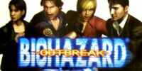 BIOHAZARD OUTBREAK FILE 2 PERFECT CAPTURE GUIDE