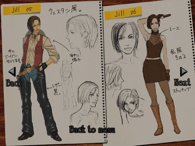 File:Jill Costume Concepts 3.jpg