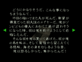 Thumbnail for version as of 02:18, November 16, 2014