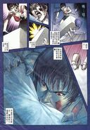BIOHAZARD 3 Supplemental Edition VOL.1 - pages 9