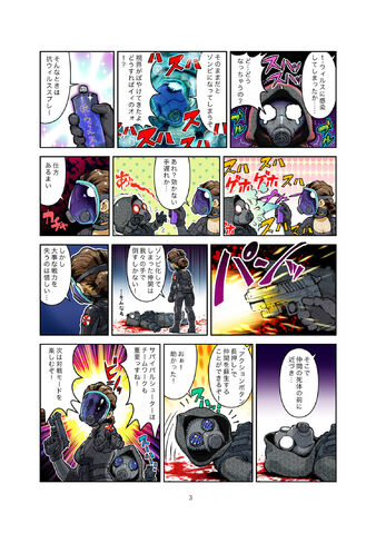 File:Bhorc comic3.jpg