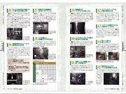 Biohazard kaitaishinsho - pages 290-291