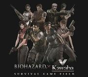 BIOHAZARD X Kawaba SURVIVAL GAME FIELD - poster