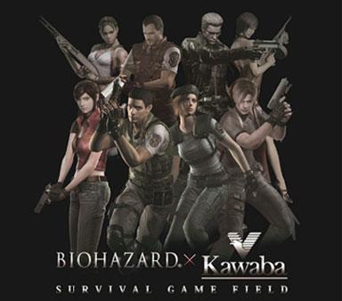 File:BIOHAZARD X Kawaba SURVIVAL GAME FIELD - poster.jpg