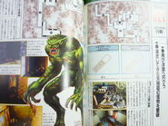 Biohazard Director's Cut V-JUMP Guide Book - scan 5