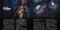 Biohazard 0 (novella)