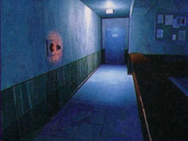 File:Premiere 96 - The PlayStation no36 - Lobby 08.png