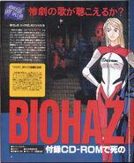 Biohazard 1.5 - HYPER PlayStation Re-mix - Unknown issue - 01