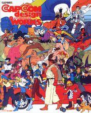 CAPCOM design WORKS art book - Front Cover