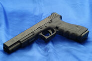 Glock 17L (DarkRain)