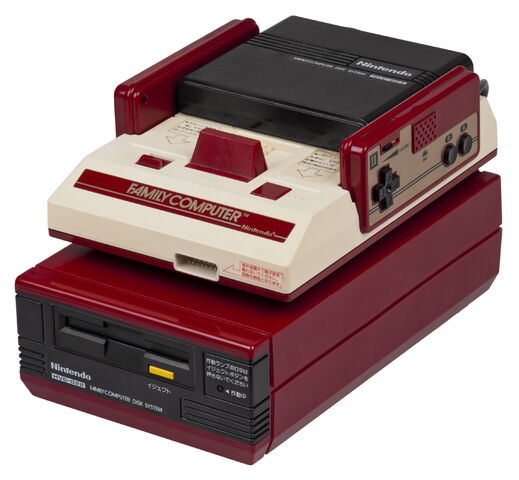 File:Nintendo Famicom Disk System.jpg