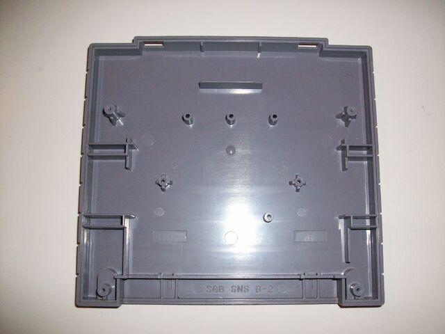 File:Super Game Boy rear plate int.JPG