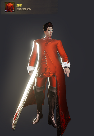 File:Costume 003.png