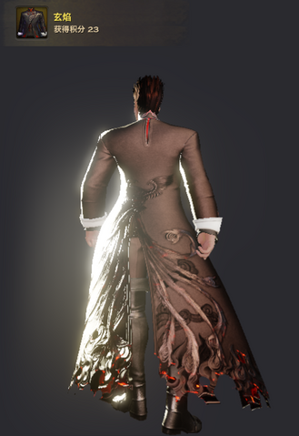 File:Costume 006.png