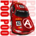 Thumbnail for version as of 12:42, November 6, 2011