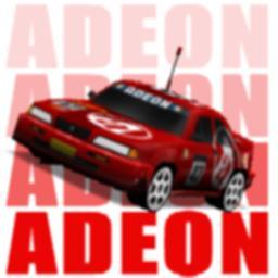 File:Adeonv2box.JPG