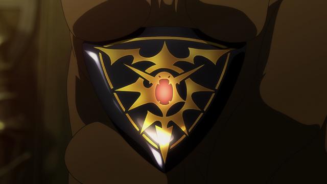 File:Dragon Insignia - Re Zero Anime BD.png