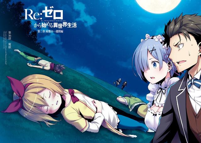 File:Dainishou Chapter 16.jpg