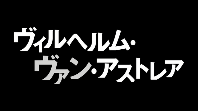 File:Episode 20 Title.png