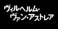 Re:Zero Episode 20