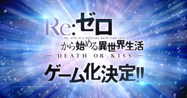 File:Death or Kiss.jpg