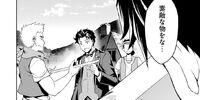 Dainishou Chapter 18