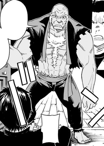 File:Rom - Daisshou Manga 3.png