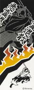 SamuraiSliceTowel