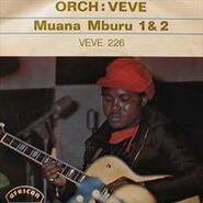 African (Veve 226)