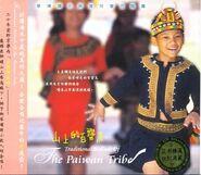 Asia Records A94801