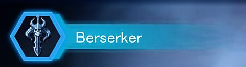 File:Berserker (2).PNG