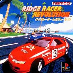 File:Ridge Racer Revolution.jpg