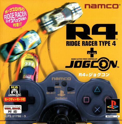 File:RR4 JP jogcon boxart.jpg