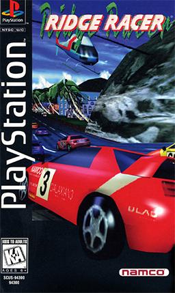 File:Ridge Racer 1995.png