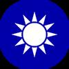 Republic of China National Emblem