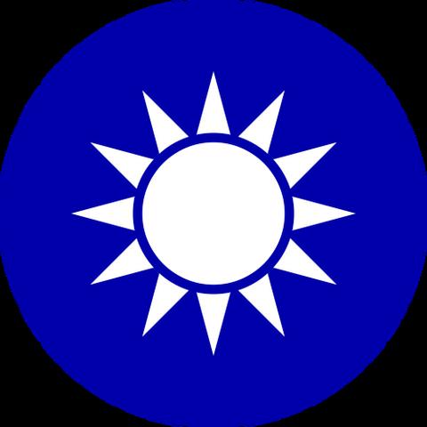 File:Republic of China National Emblem.png