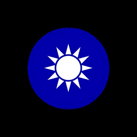File:Taoist China CoA.png