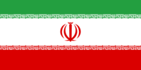 Iran (Ruins of Vienna)
