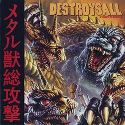 Destroysall