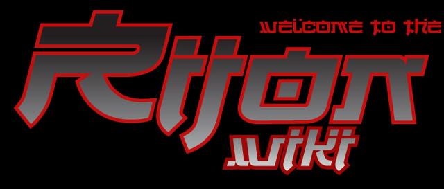 File:Rijon Logo.png