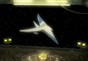 Pegasus hull