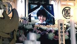 File:Funeralpicr.jpg